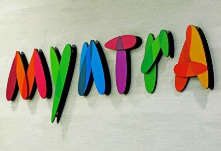 Raghu Krishnananda Will Be The New Chief Technology Officer Of Myntra