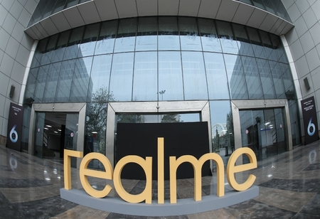 Realme to Launch 5G Phone at Rs.7000